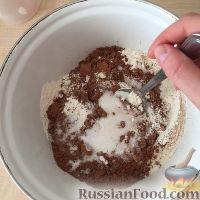 Фото приготовления рецепта: Шоколадные пирожные с заварным кремом - шаг №1