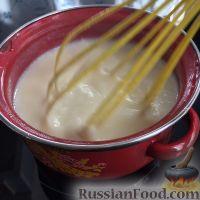 Фото приготовления рецепта: Шоколадные пирожные с заварным кремом - шаг №6