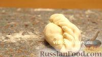 """Фото приготовления рецепта: Пирожки """"Избушка"""" - шаг №8"""