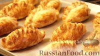 """Фото приготовления рецепта: Пирожки """"Избушка"""" - шаг №10"""