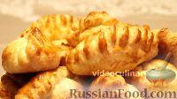 """Фото приготовления рецепта: Пирожки """"Избушка"""" - шаг №11"""