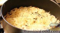 """Фото приготовления рецепта: Картофель, тушенный с луком, по-узбекски (картошка """"бийрон"""") - шаг №5"""
