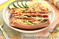 Фото к рецепту: Сосиски, запеченные с сыром