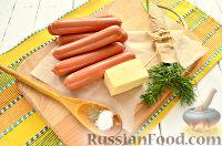 Фото приготовления рецепта: Сосиски, запеченные с сыром - шаг №1