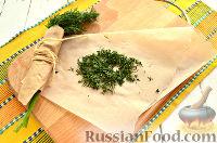 Фото приготовления рецепта: Сосиски, запеченные с сыром - шаг №3