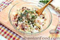 Фото приготовления рецепта: Винегрет с сельдью и яблоками - шаг №9