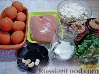 Фото приготовления рецепта: Закусочный торт с курицей и творогом - шаг №1