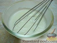 Фото приготовления рецепта: Закусочный торт с курицей и творогом - шаг №2