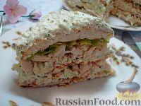 Фото приготовления рецепта: Закусочный торт с курицей и творогом - шаг №14