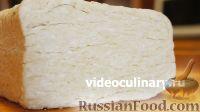 Фото к рецепту: Слоёное тесто быстрого приготовления