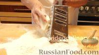 Фото приготовления рецепта: Слоёное тесто быстрого приготовления - шаг №4