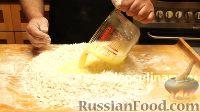 Фото приготовления рецепта: Слоёное тесто быстрого приготовления - шаг №5