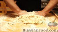 Фото приготовления рецепта: Слоёное тесто быстрого приготовления - шаг №6