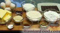"Фото приготовления рецепта: Английский торт ""Мокка"" - шаг №1"