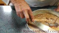 "Фото приготовления рецепта: Английский торт ""Мокка"" - шаг №10"