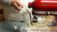 "Фото приготовления рецепта: Английский торт ""Мокка"" - шаг №14"