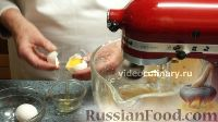 "Фото приготовления рецепта: Английский торт ""Мокка"" - шаг №15"