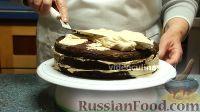 "Фото приготовления рецепта: Английский торт ""Мокка"" - шаг №21"