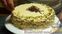 "Фото приготовления рецепта: Английский торт ""Мокка"" - шаг №22"