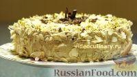 "Фото приготовления рецепта: Английский торт ""Мокка"" - шаг №23"
