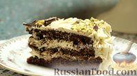"Фото приготовления рецепта: Английский торт ""Мокка"" - шаг №24"