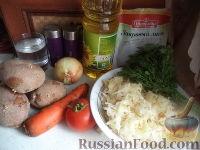 Фото приготовления рецепта: Щи из квашеной капусты - шаг №1