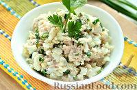 Фото к рецепту: Салат из печени трески и яиц