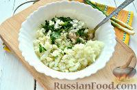 Фото приготовления рецепта: Салат из печени трески и яиц - шаг №7
