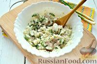 Фото приготовления рецепта: Салат из печени трески и яиц - шаг №8