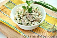 Фото приготовления рецепта: Салат из печени трески и яиц - шаг №9