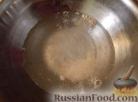 Фото приготовления рецепта: Бутербродные булочки из дрожжевого теста - шаг №1