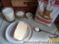 Фото приготовления рецепта: Сдобные лепешки - шаг №1