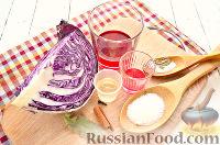Фото приготовления рецепта: Тушеная красная капуста со специями - шаг №1