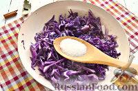 Фото приготовления рецепта: Тушеная красная капуста со специями - шаг №5