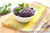 Фото приготовления рецепта: Тушеная красная капуста со специями - шаг №8