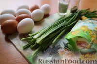 Фото приготовления рецепта: Салат из яиц и зеленого лука - шаг №1