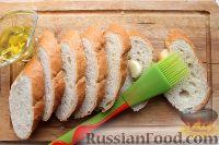 Фото приготовления рецепта: Горячие бутерброды с сыром и помидорами - шаг №2