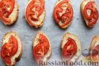 Фото приготовления рецепта: Горячие бутерброды с сыром и помидорами - шаг №7