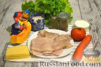 Фото приготовления рецепта: Кальмары, фаршированные тыквой и рисом - шаг №1