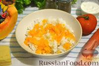 Фото приготовления рецепта: Кальмары, фаршированные тыквой и рисом - шаг №4