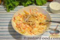 Фото приготовления рецепта: Кальмары, фаршированные тыквой и рисом - шаг №7