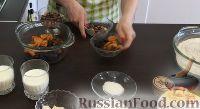 Фото приготовления рецепта: Пасхальный кулич с сухофруктами и орехами - шаг №1
