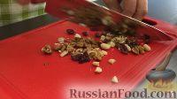Фото приготовления рецепта: Пасхальный кулич с сухофруктами и орехами - шаг №3