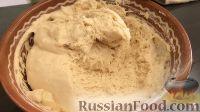 Фото приготовления рецепта: Пасхальный кулич с сухофруктами и орехами - шаг №9