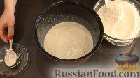 Фото приготовления рецепта: Пасхальный кулич с сухофруктами и орехами - шаг №10
