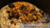 Фото приготовления рецепта: Пасхальный кулич с сухофруктами и орехами - шаг №14