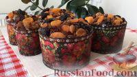 Фото приготовления рецепта: Пасхальный кулич с сухофруктами и орехами - шаг №18