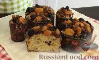 Фото приготовления рецепта: Пасхальный кулич с сухофруктами и орехами - шаг №19
