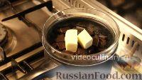 Фото приготовления рецепта: Шоколадное суфле - шаг №2