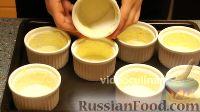 Фото приготовления рецепта: Шоколадное суфле - шаг №3